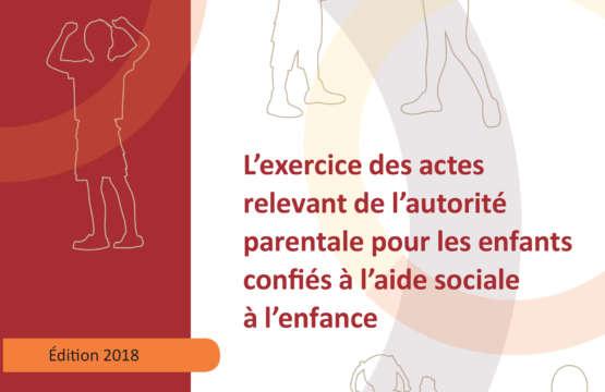 Le Guide des Actes Usuels 2018